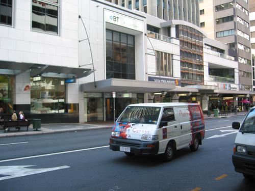 Our van on Queen St