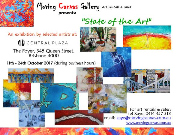 Invite - State of the Art Exhibition E-Invitation